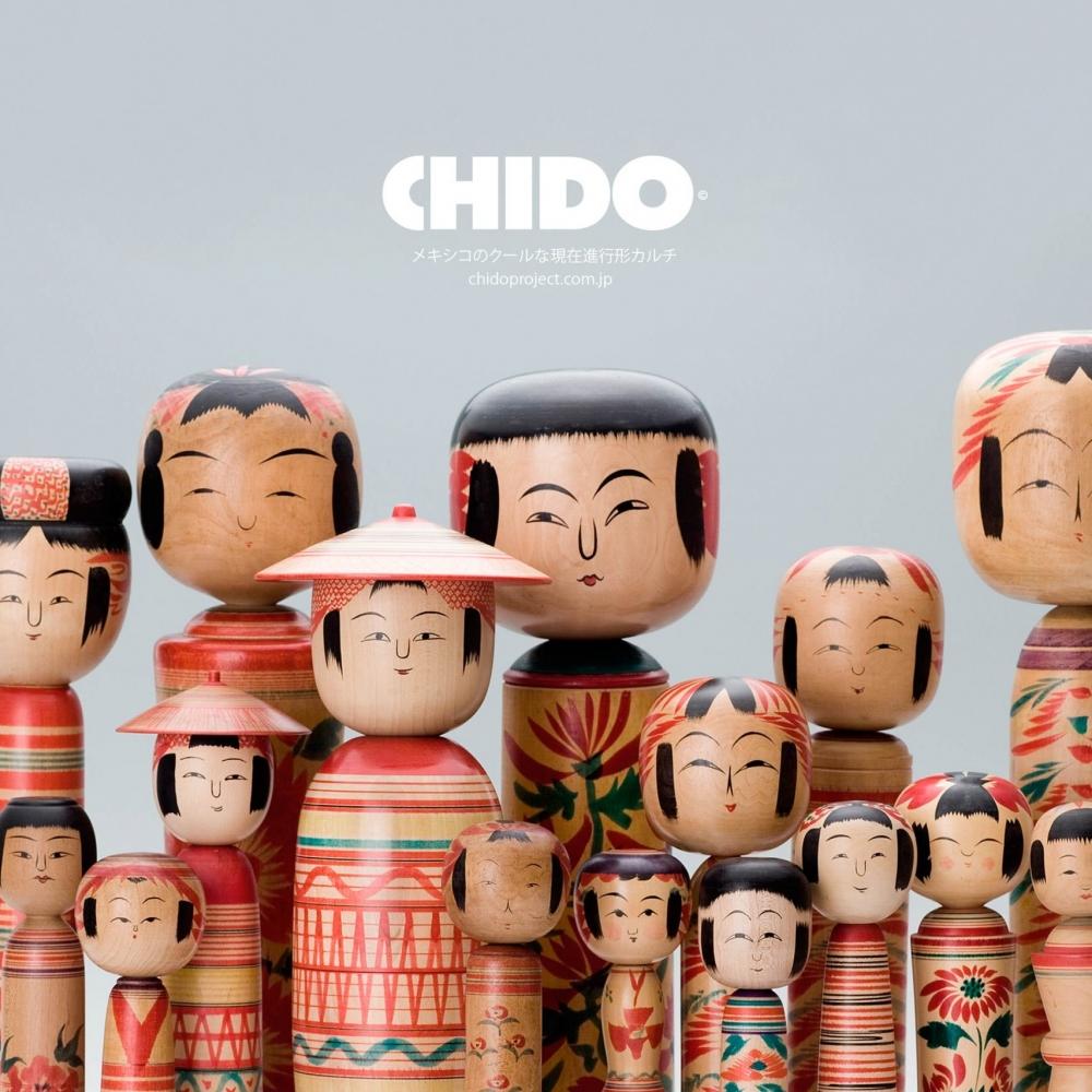 chido04-book-ea-3000px
